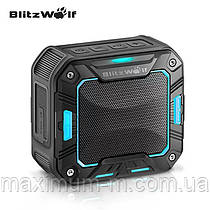 Беспроводная Bluetooth колонка BlitzWolf BW-F2 IP65 Waterproof Blue