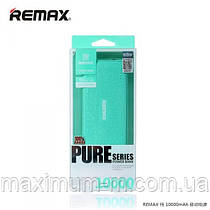 Внешний аккумулятор Power Bank REMAX Pure RL-P10 10000 mAh бирюзовый