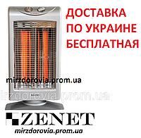 Инфракрасный карбоновый обогреватель ZENET ZET-502