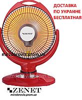 Инфракрасные обогреватели ZENET ZET-514