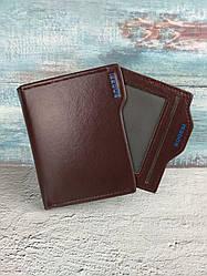Кошелек бумажник мужской Bogesi Sport brown
