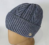 Женская теплая шапка с отворотом. Узор коса. Флисовая подкладка. Цвет левайс.