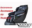 Массажное кресло    ZENET ZET-1550 Бесплатная доставка, фото 4