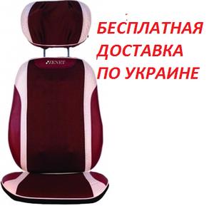 Массажная накидка ZENET ZET-843