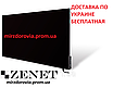 Обогреватель Stinex Ceramic 500/220 Standart plus Black, фото 2