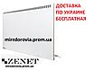 Обогреватель металлический тм Stinex, PLAZA 350-700/220, фото 2