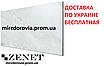 Керамический обогреватель конвекционный тмStinex, PLAZA CERAMIC 500-1000/220 Thermo-control Marble, фото 2