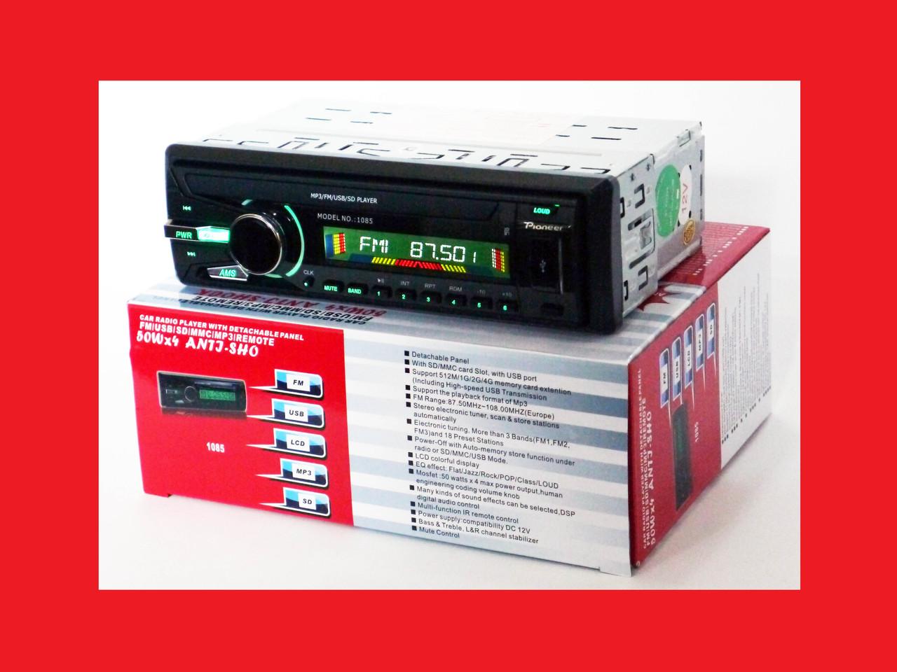 Автомагнітола Pioneer 1085 ISO Знімна панель USB+SD+FM+пульт (4x50W)