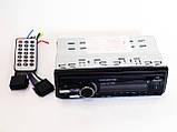 Автомагнітола Pioneer 1085 ISO Знімна панель USB+SD+FM+пульт (4x50W), фото 2