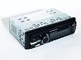 Автомагнітола Pioneer 1085 ISO Знімна панель USB+SD+FM+пульт (4x50W), фото 5