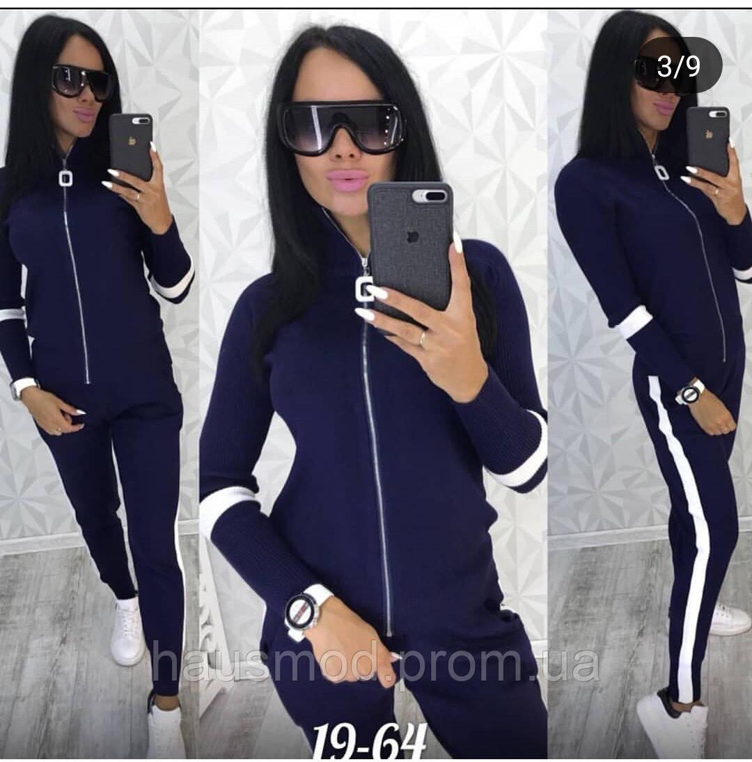 Женский спортивный костюм лампас машинная вязка синий S M L