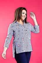 Рубашка женская стильная большого размера, фото 2