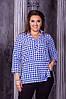 Рубашка женская стильная большого размера, фото 3