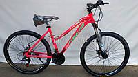 Велосипед женский дамский алюминиевый Oskar Scarp 27,5, фото 1