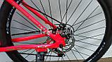Велосипед женский дамский алюминиевый Oskar Scarp 27,5, фото 8