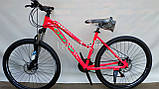 Велосипед женский дамский алюминиевый Oskar Scarp 27,5, фото 9
