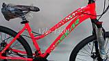 Велосипед женский дамский алюминиевый Oskar Scarp 27,5, фото 10