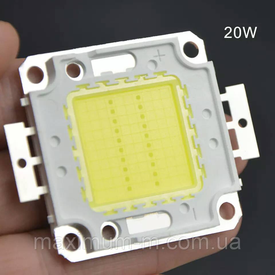 LED модуль 20вт сверхяркий мощный светодиодный чип LED Epistar для прожекторов