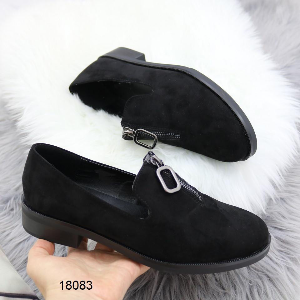 Женские туфли повседневные