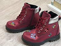 Детские ботинки на Флисе