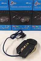 Мышка игровая X-10 JIE XIN USB 3.0/ 2.0