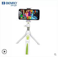 Селфи-стик, Bluetooth монопод для селфи Benro Let's go! White-Green. Для iPhone, Android, GoPro...