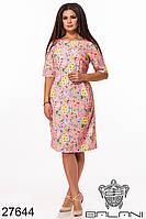 Платье розовое до колен (размеры 48, 50, 52, 54)