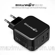 Універсальний зарядний пристрій BlitzWolf BW-S2 на два USB порту, струм 4.8 A Black
