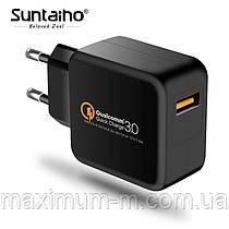 Універсальний зарядний пристрій Suntaiho 18 Вт Qualcomm Quick Charge 3.0. Швидка зарядка. Black