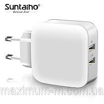 Універсальний зарядний пристрій Suntaiho 5В 2.1 А. White