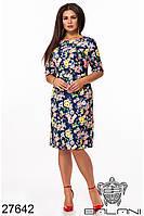 Платье синее до колен  с цветочным принтом (размеры 48, 50, 52)