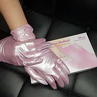 Перчатки нитриловые Prestige Medical (розовые) (XS, S, М) 100 шт.
