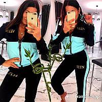 Женский спортивный костюм  двухнить реплика бренда VLTN  ментол S M L, фото 1