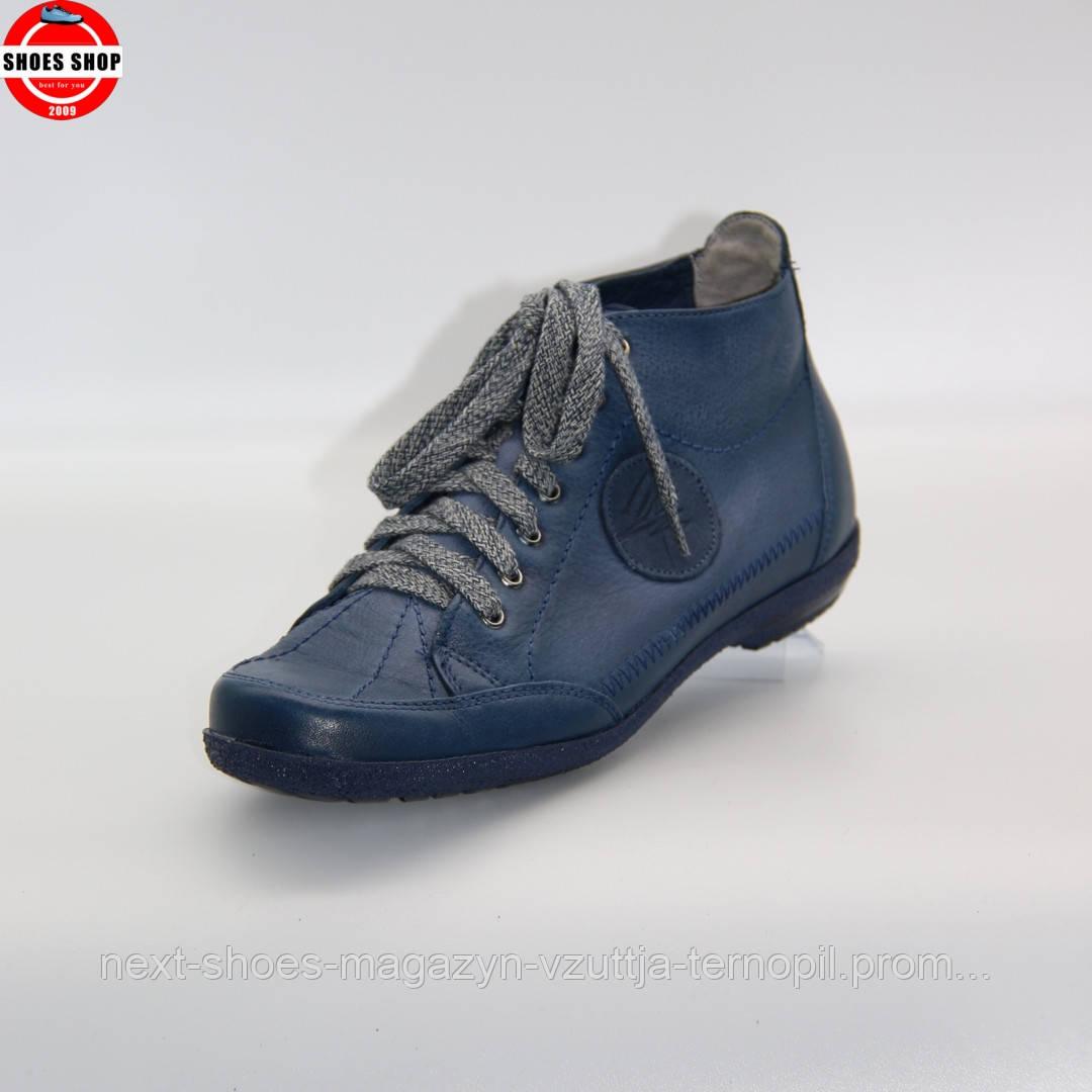 Жіночі кросівки Poland (Польща) синього кольору. Красиві та комфортні. Стиль: Джессика Біл