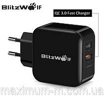 Універсальний зарядний пристрій BlitzWolf BW-S6 30W Quick Charge 3.0 + 2.4 A. 2 USB. Швидка зарядка. Black