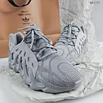 Мужские кроссовки Adidas Yeezy 451 (серые), фото 3