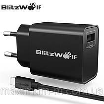 Зарядний пристрій BlitzWolf BW-S9 Qualcomm Quick Charge 3.0. Швидка зарядка + оригінальний кабель BlitzWolf
