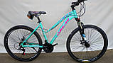 Велосипед женский алюминиевый Oskar Scarp 27,5 колёса, фото 2