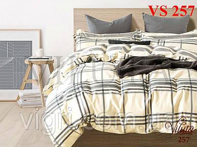 Постельное белье, семейный комплект, сатин, Вилюта «Viluta» VS 257