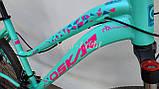 Велосипед женский алюминиевый Oskar Scarp 27,5 колёса, фото 3