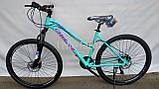 Велосипед женский алюминиевый Oskar Scarp 27,5 колёса, фото 7