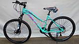 Велосипед женский алюминиевый Oskar Scarp 27,5 колёса, фото 8