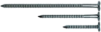 Цвяхи кільцеві 4,2х70