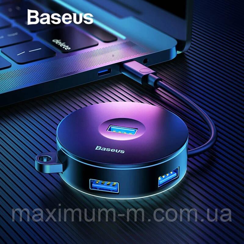 Baseus Round Box HUB адаптер USB 2.0, USB 3.0 C30A-03
