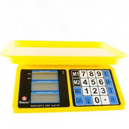 Весы торговые электронные до 40 кг Domotec MS-266, фото 2
