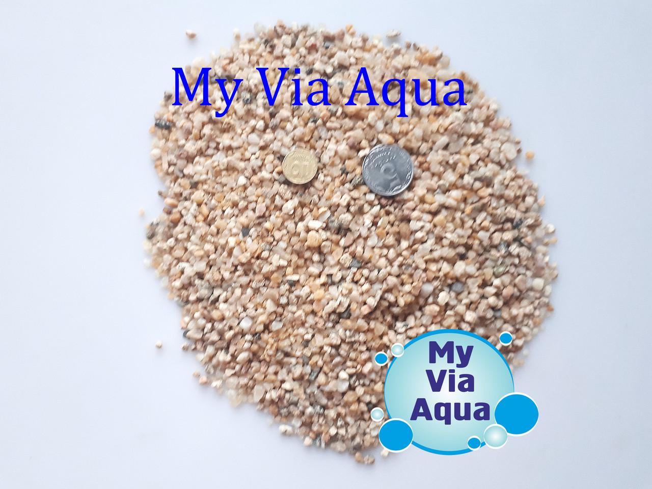 Грунт для акваріума №1, галька 3-5 мм