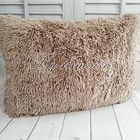 Чехол для подушки травка  50х70 см. | Декоративные пушистые наволочки для интерьера, цвет капучино