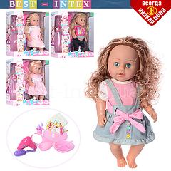 Лялька 317012-18-A19-C15-D4