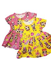 Платье LOL детское для девочек на 1 , 2 , 3 года  Турция ЛОЛ