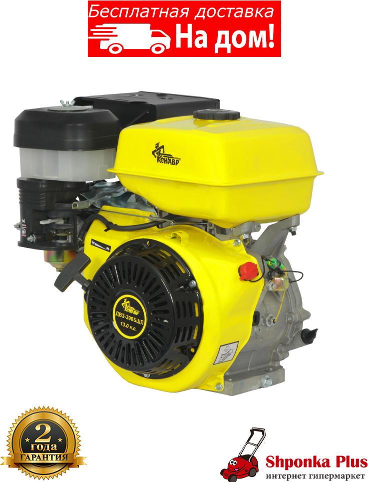 Двигатель 13 л.с. шлицы Кентавр ДВЗ-390БШЛ